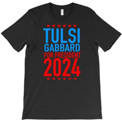 2024 Shirt Essential T-shirt Designed By O0p_