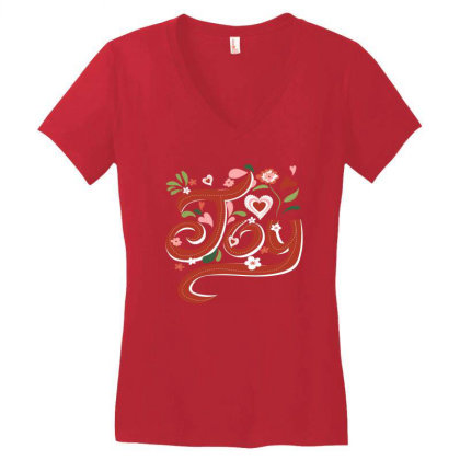 Joy Women's V-neck T-shirt Designed By Sweetcoolvibes