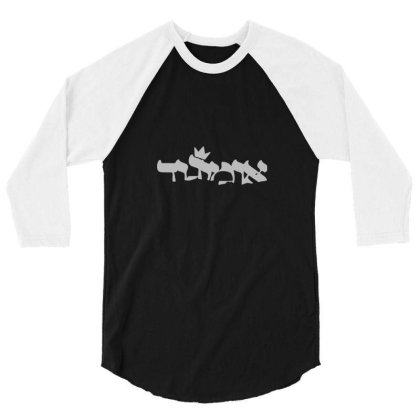 Omigod 3/4 Sleeve Shirt Designed By O0p_