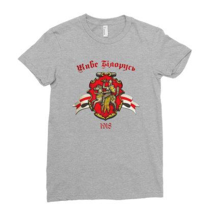 Original Belarysian Ladies Fitted T-shirt Designed By Thomas Kaka
