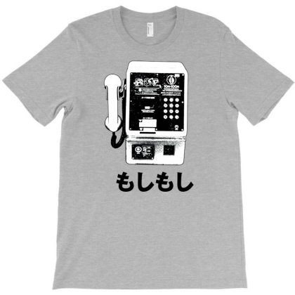 Aesthetics Japanese T-shirt Designed By Lonnieyrussell