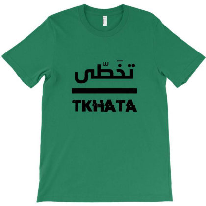 Armenian Genocide T-shirt Designed By Calistanugraha