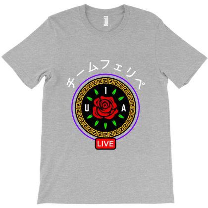 Team Felipe, Classic T Shirt T-shirt Designed By Moon99