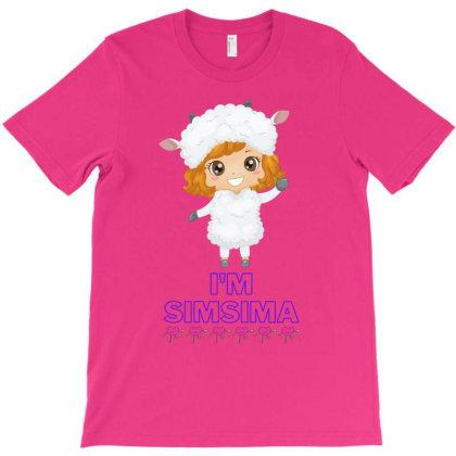 Baby Simsima Farm Funny Sheep T-shirt Designed By Slowllymann