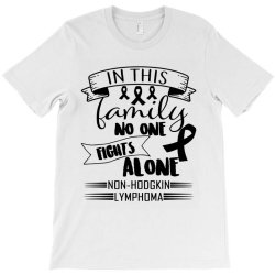 in this family no fight alone T-Shirt | Artistshot