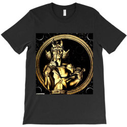 szukalski copernic fitted t shirt T-Shirt | Artistshot