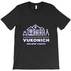 vukonich holiday lights house illustration  t shirt T-Shirt | Artistshot