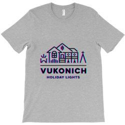 vukonich holiday lights house illustration classic t shirt T-Shirt | Artistshot