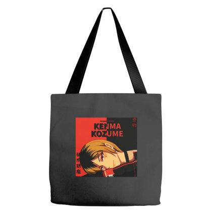 Kenma Kozume Anime The Brain Of Nekoma Tote Bags Designed By Star Store