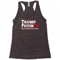 Trump Putin 2016 Racerback Tank | Artistshot