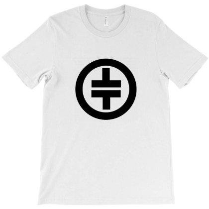 Take That Band T-shirt Designed By Ariepjaelanie