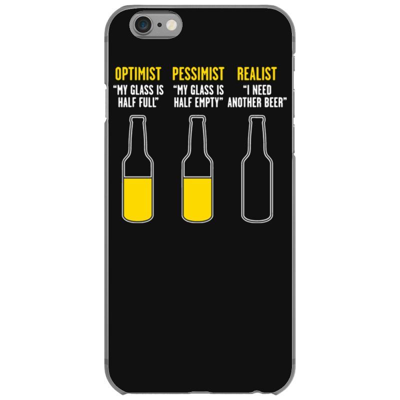 Pessimist realist optimist Are You