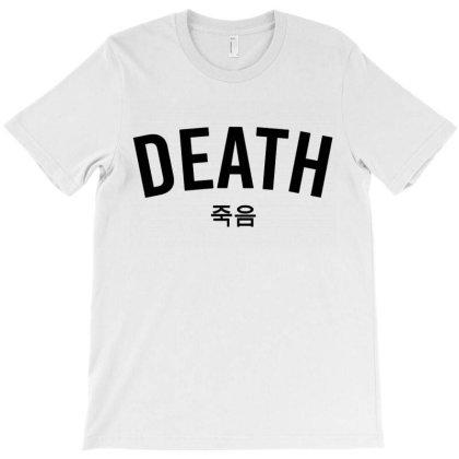 Death Korean T-shirt Designed By Woko Art