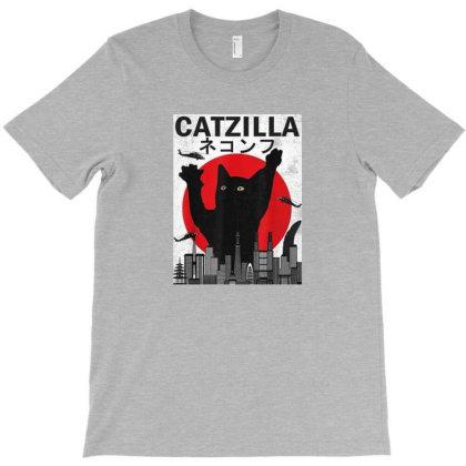 Vintage Catzilla Japanese Sunset Style T-shirt Designed By Frensae