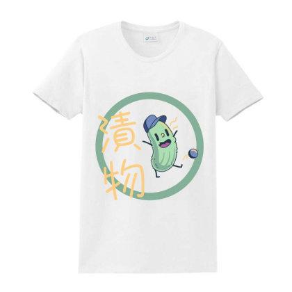 Tsukemono Ladies Classic T-shirt Designed By Sugarmoon