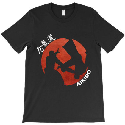 Aikido T-shirt Designed By Lumlum