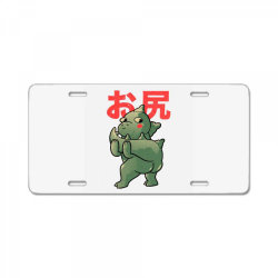 ButtZilla Cute Funny Monster Gift License Plate | Artistshot