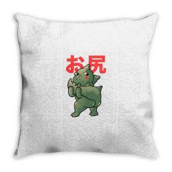 ButtZilla Cute Funny Monster Gift Throw Pillow | Artistshot