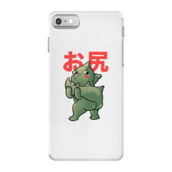 ButtZilla Cute Funny Monster Gift iPhone 7 Case | Artistshot