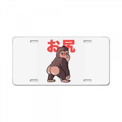 Butt Kong Cute Funny Monster Gift License Plate | Artistshot