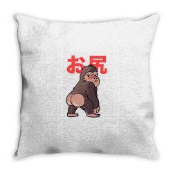 Butt Kong Cute Funny Monster Gift Throw Pillow | Artistshot