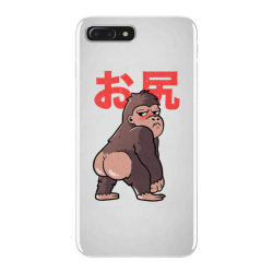 Butt Kong Cute Funny Monster Gift iPhone 7 Plus Case | Artistshot