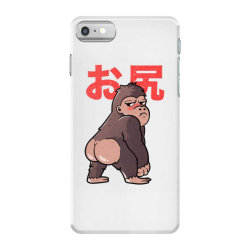Butt Kong Cute Funny Monster Gift iPhone 7 Case | Artistshot