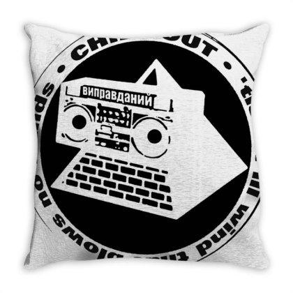 Klf Re Merch Throw Pillow Designed By Citra Karinas