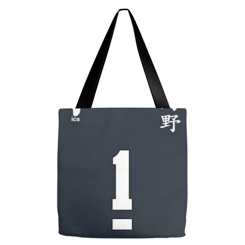 Karasuno Tote Bags   Artistshot