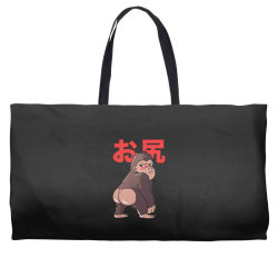Butt Kong Cute Funny Monster Gift Weekender Totes | Artistshot