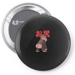 Butt Kong Cute Funny Monster Gift Pin-back button | Artistshot