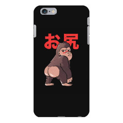 Butt Kong Cute Funny Monster Gift iPhone 6 Plus/6s Plus Case | Artistshot
