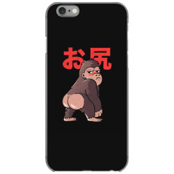 Butt Kong Cute Funny Monster Gift iPhone 6/6s Case | Artistshot