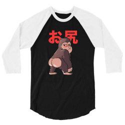 Butt Kong Cute Funny Monster Gift 3/4 Sleeve Shirt | Artistshot