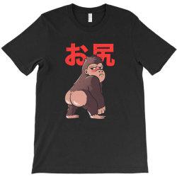 Butt Kong Cute Funny Monster Gift T-Shirt | Artistshot