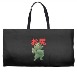 ButtZilla Cute Funny Monster Gift Weekender Totes   Artistshot
