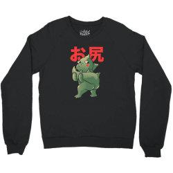 ButtZilla Cute Funny Monster Gift Crewneck Sweatshirt | Artistshot