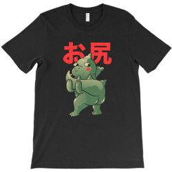 ButtZilla Cute Funny Monster Gift T-Shirt | Artistshot