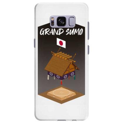 Japanese Zumo International Porttrait Samsung Galaxy S8 Plus Case Designed By Oktaviany