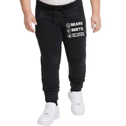 Bears Beets Battlestar Galactica Youth Jogger Designed By Mirazjason