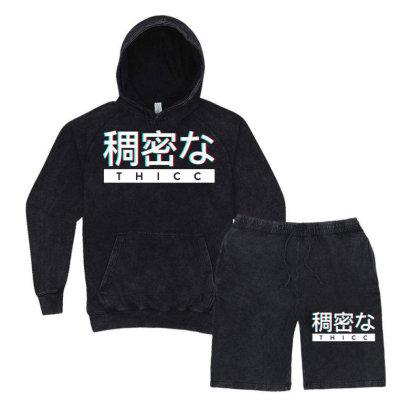 Aesthetic Japanese Vintage Hoodie And Short Set Designed By Frizidan