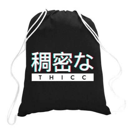 Aesthetic Japanese Drawstring Bags Designed By Frizidan