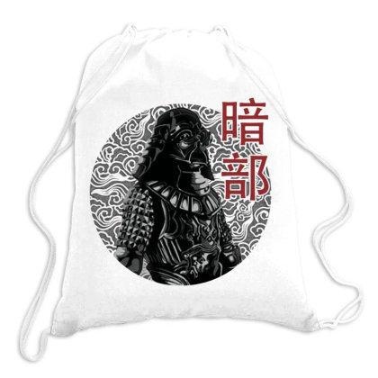 Samurai Of The Dark Side Drawstring Bags Designed By Blqs Apparel