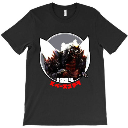1994 Of Movies T-shirt Designed By Mirazjason