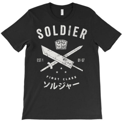 Soldier  First Class Essential T Shirt T-shirt Designed By Time5803
