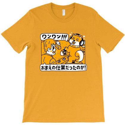 Bad Doggo T-shirt Designed By Grider