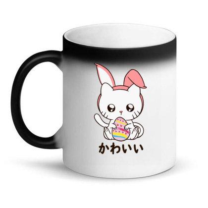 Cute Kitten Happy Magic Mug Designed By Romeo And Juliet
