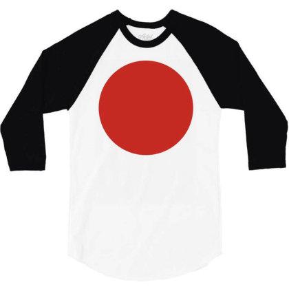 Bangladesh International 3/4 Sleeve Shirt Designed By Rs Shop