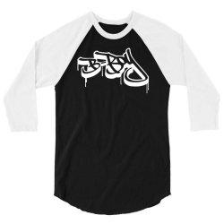 bboy logo 3/4 Sleeve Shirt | Artistshot