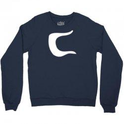 s   coon symbol Crewneck Sweatshirt | Artistshot